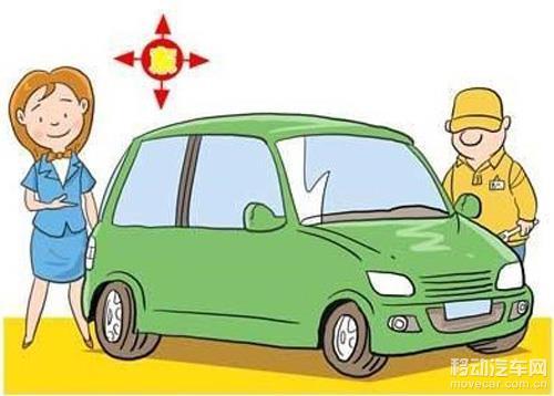 汽车日常保养知识攻略 车主必知