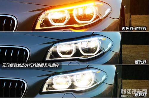 2014款宝马530Li 车灯
