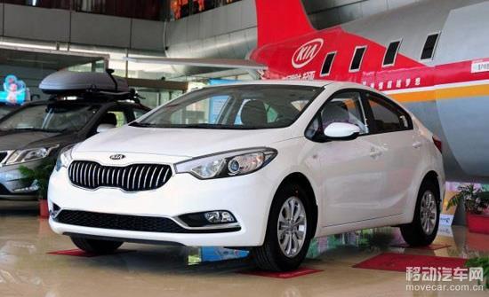 2015款起亚K3车型将7月上市销售高清图片