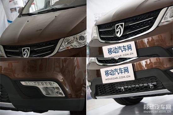 拍上汽通用五菱宝骏730 家用七座MPV高清图片