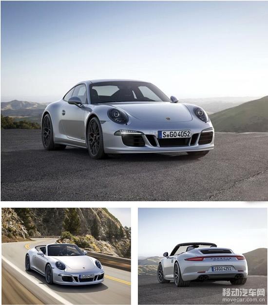 保时捷发布全新911 gts系列 马力430