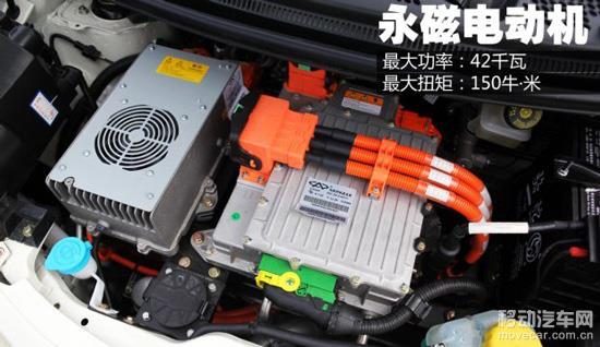 奇瑞eq电动车的发动机