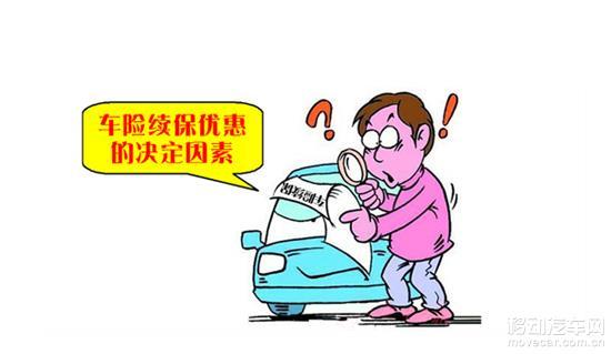 找熟人买车险真的放心吗?被坑了你都不知道 搜狐汽车 搜狐网