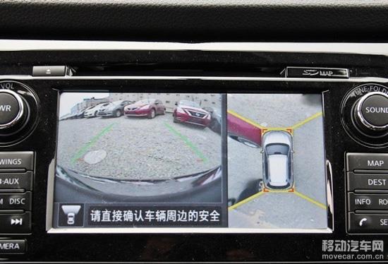丰田RAV4的影音娱乐系统跟奇骏相差不大,操作上面也有点类似,但是对比奇骏的话,缺少了全景监控影像系统。同样高配车型配备有全景天窗,不过对比奇骏的全景天窗倒是有点区别,其采用的是分离式设计,而且遮阳板需要手动打开,稍显繁琐。