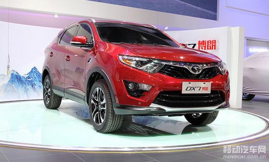 东南dx7博朗2014广州车展发布_移动汽车网