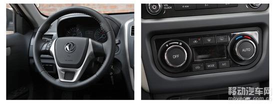 景逸S50的内饰设计与外观一样,简洁实用,中控台采用全黑配色,并搭配部分银色装饰条,整体的布局也比较规整,音响控制面板和空调面板都非常醒目明了,颇有时尚的感觉。配备了多功能方向盘、皮革座椅、定速巡航、后雷达、电动天窗、车身稳定系统、蓝牙电话等配置,这样的配置能够满足绝大部分消费者的使用需求,在安全性方面也有一定的保障。