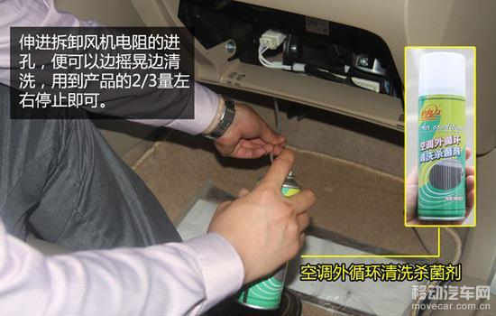 你的汽车空调多久没清洗了