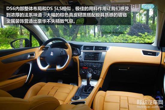 中,高配车型则配备了无钥匙进入及启动系统,车内自动防眩目后视镜