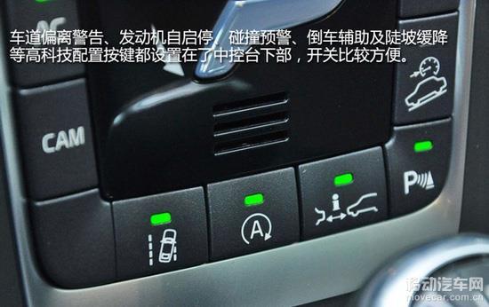 沃尔沃XC60配置