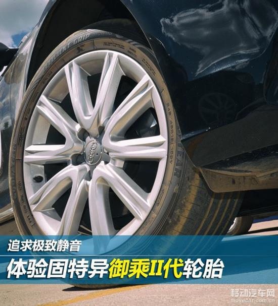 简单介绍-御乘系列 在固特异品牌中,适用于轿车的系列非常多,比较主流的有:偏向经济车型的:惠乘,定位中档的:安乘,性能/运动轮胎:EAGLE? F1系列,以及被很多车主所熟知的:EAGLE?NCT5配套大师系列,最后,就是我要重点介绍的定位于高端豪华轿车的静音系列轮胎:御乘。