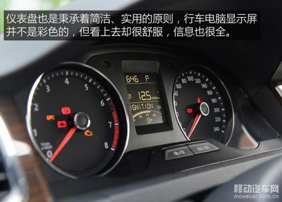 测试上海大众桑塔纳·浩纳