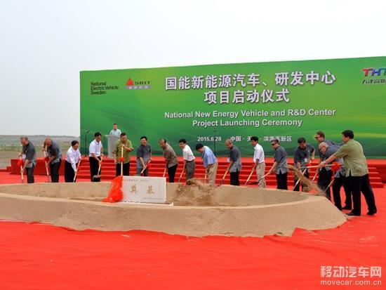 国能新能源汽车天津基地介绍