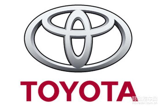 汽车牌子-丰田召回逾18万辆车 副驾安全气囊存安全隐患高清图片