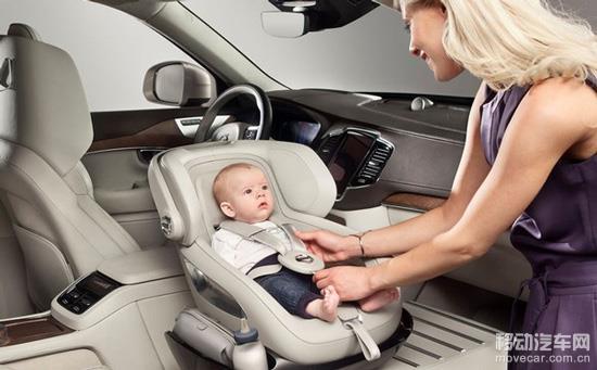沃尔沃儿童安全座椅采用了车厢内饰同色设计,各处标有volvo车高清图片