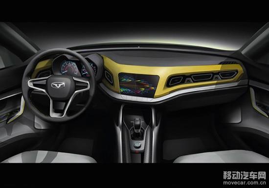 凯翼推新车设计图 造车平台7月28日上线