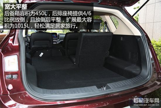 推荐它的理由二:配置丰富实用 一款售价不到9万的SUV,却有着丰富的配置,这让人很满足,像皮质座椅、主驾6向电动调节、无匙进入+启动、多功能真皮方向盘、定速巡航、后排空调、后排USB接口、天窗、带手机互联及导航功能的8英寸中控多媒体系统都有,外后视镜加热/折叠、马牌轮胎、LED日行灯这些外观配置也没少,而安全配置方面更是标配了车辆动态控制系统、上坡辅助、刹车辅助等一套完整的电子安全控制系统,推荐的顶配车型这还有前后雷达、倒车影像、6气囊和胎压监测。