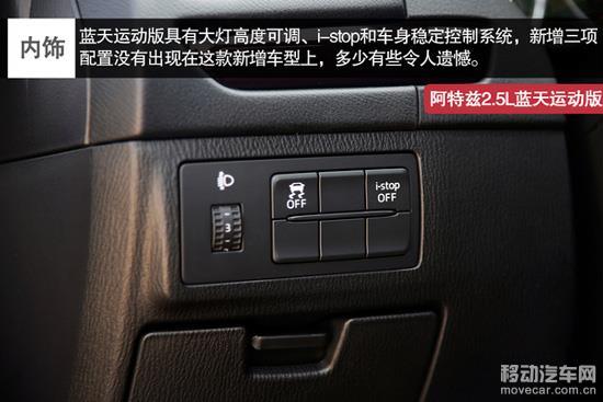 手动方式主要由大灯调节电机和手动开关组成