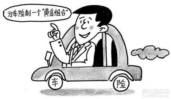 又一虚拟货币庞氏骗局曝光:3000多人被骗3亿元!
