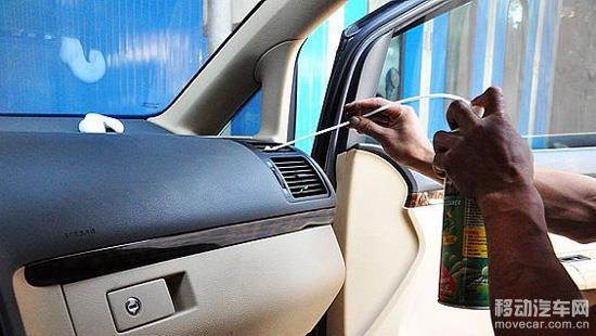 汽车空调深度清洗保养方法以及费用
