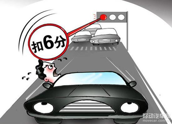红灯亮起后,如果不小心刚过线,司机千万不要猛冲过线或大距离倒车。因为视频设备捕捉的是移动影像,车辆没有继续移动的情况,就不会被认定为闯灯。此外,猛冲或倒车也容易出现危险。 【注】在路口及时停车,虽然不会算作闯红灯,但交警可以在路口按不按规定停车进行处罚。 据介绍,电子眼拍摄闯红灯,认定违法一般要拍3张照片,其中1张是车辆在红灯时还没越过停止线的照片,随后2张是车辆在红灯时继续前行,越过停止线和彻底驶进路口的照片。 3张照片会明显记录车辆在红灯过程中的位置移动。关键点在于记录明显位置移动。如果车辆在红灯时