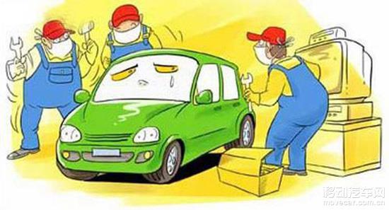 汽车保养常识 如何增加车辆的使用寿命