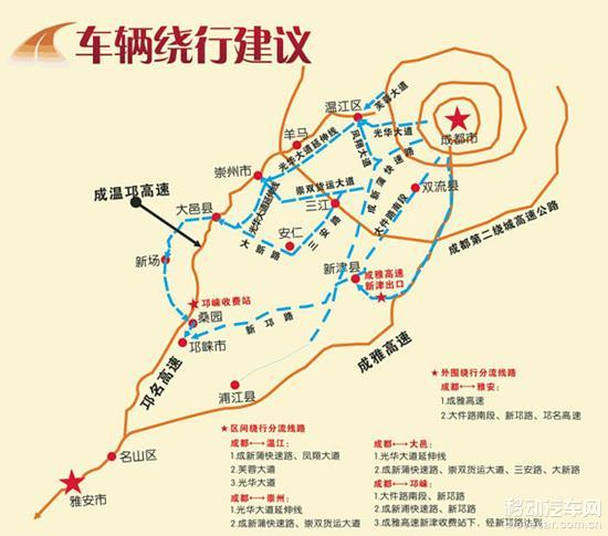 10月18日成温邛高速全线施工 历时100天