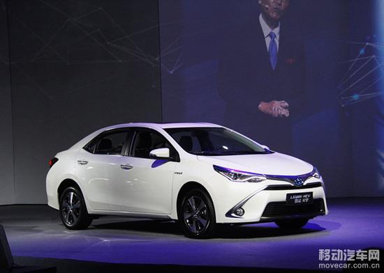 广汽丰田雷凌双擎版今日正式上市