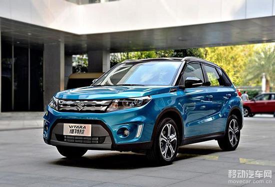 全新小型SUV长安铃木维特拉正式上市高清图片