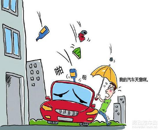 座位险最高多少 车上坐位险和车损险有什么区别