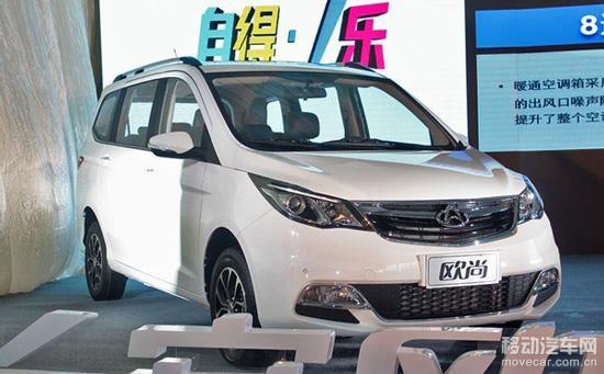 长安欧尚正式上市 售价5.19-6.49万元_移动汽车网