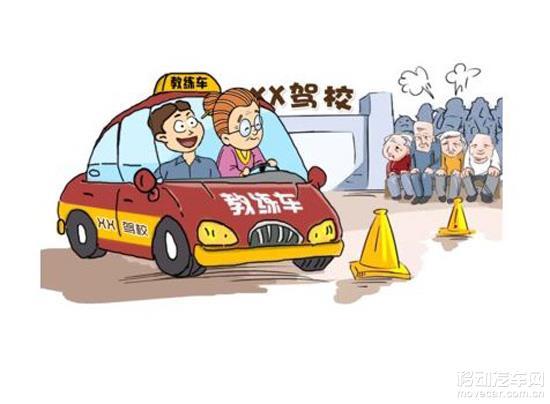 四川駕照考試流程(2016年最新版)