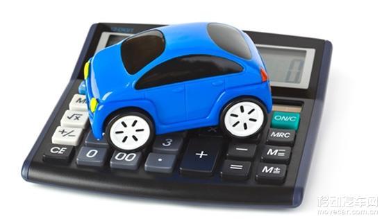 人寿车辆保险计算器_人保电话车险计算器怎么样?-