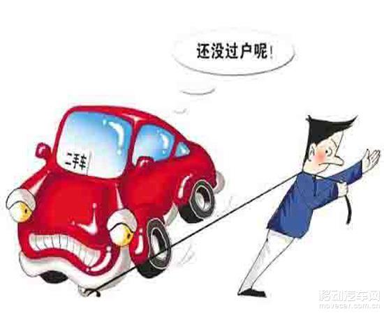 新车主拿着相应的车辆的对应的保险单据以及行驶