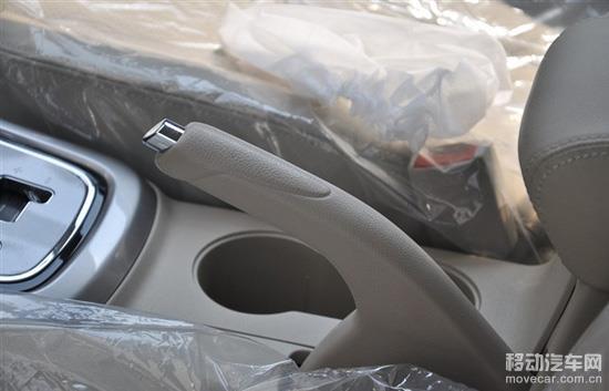 汽车手刹的保养与日常使用