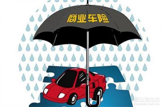 汽车保险是怎么计算车的价格的?是裸车价乘以相应的保险比例,还是裸车加上部分税的再乘以保险比例?