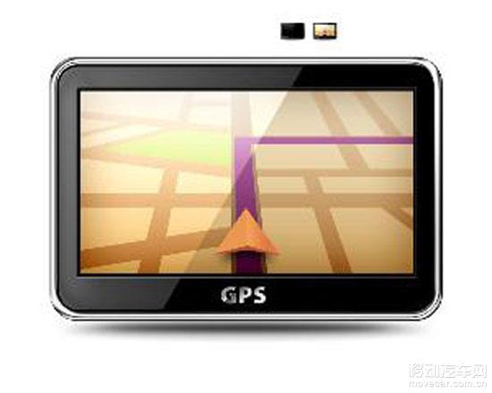 纽曼导航仪操作简单,功能强大。纽曼GPS导航仪预装旅行者2地图和凯立德地图,最新DSA数据。属于性价比高的便携式导航仪品牌。 最后,小编建议车主从正规渠道选购品牌知名度高的汽车导航仪品牌。此外,汽车GPS导航仪除了本身功能外,屏幕的像素以及导航搜星功能是非常重要的,为了行车过程中方便查看路线,车主可以选择屏幕较大的GPS导航仪产品。 移动汽车网专业车险计算器是移动汽车网为车友精心打造的网上计算工具,是国内可以精确计算多家保险公司,全国36个省、自治区、直辖市和计划单列市车险保费报价的开放式算费平台。 朋友