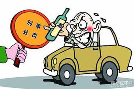 2016最新:酒駕與醉駕區別和處罰標準