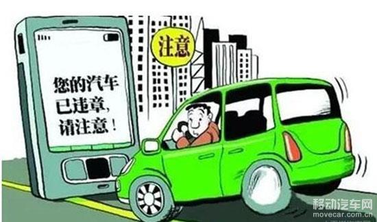 車輛交通違章不處理有什么影響?嚴重時會被扣車