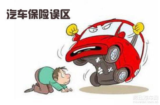 车险包括哪些内容 保险知识 保险频道 移动平安网