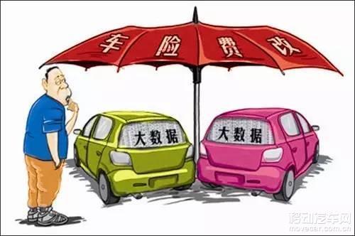 """案例说保险:交通事故花费11万,保险拒赔""""自费药"""",是否合理?   保险"""