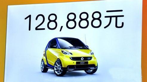 限量666台 smart 2013新年特别版