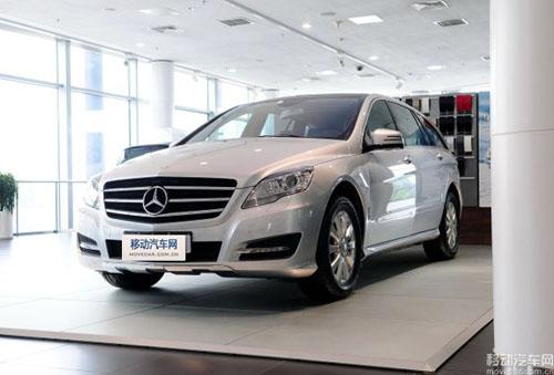 进口奔驰R级购车可优惠7万元 再送万元礼包
