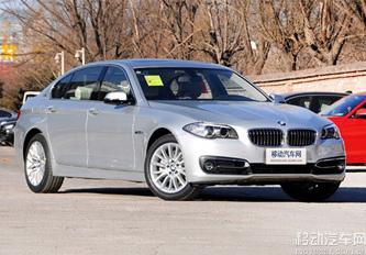 静态测评华晨宝马530Le  新动力新BMW