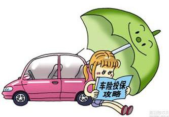 车险保单的被保险人和车主的区别,老司机必须要懂得! 保险 养卡人