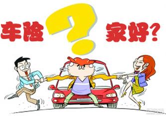 平安车险免费服务项目有哪些 保险专题新闻 沃保保险网