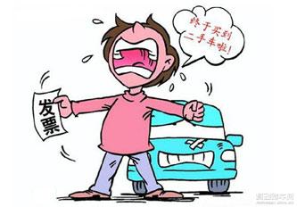 北京市二手车过户需要办理哪些手续?