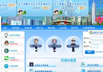 廣東深圳駕照自學直考流程 五個步驟輕松搞定