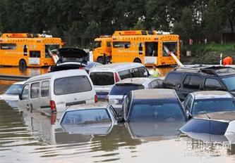 夏季暴雨過后 當心購買到泡水二手車