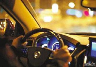 夜間行車要注意什么?夜間開車技巧