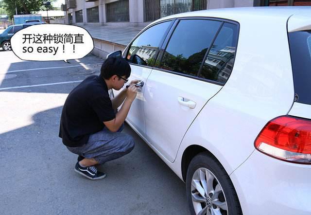 白白浪費錢,這幾種車險買了基本無用!